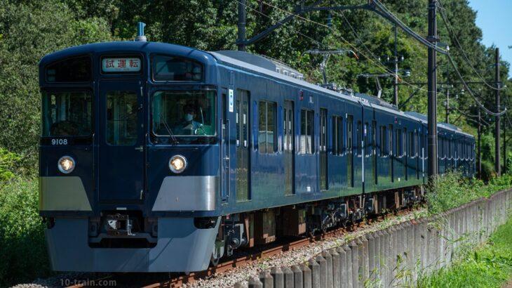 西武園線で試運転を行う9000系9108F(4両・ワンマン車)