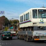 8500系レオライナー 8521F(V3編成)トラック輸送で武蔵丘へ【入場陸送2020】