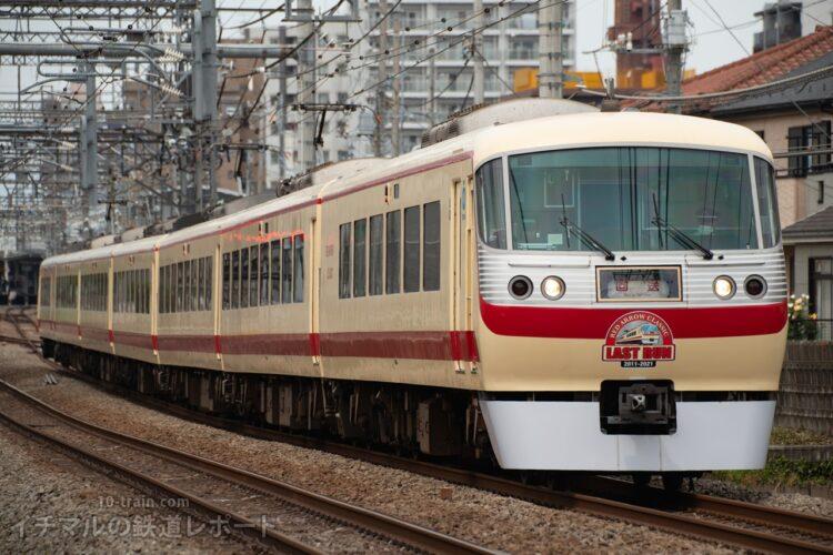 9932レ 西所沢~所沢