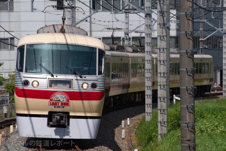 95レ(臨時特急95号)西所沢~下山口