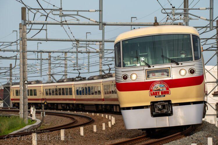 9935レ 所沢~西所沢